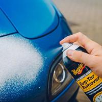 Odstránenie mušiek a asfaltu